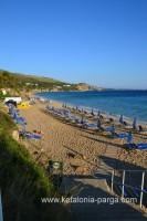 Пляж Makris Gialos