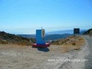 Ainos mountain