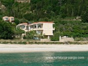 Kefalonia hotels: studios, apartments  by Lourdas beach. Greece vacations