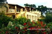 Hotel near Olbia, Sardinia, Italy