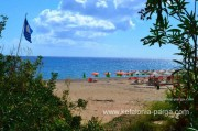 Kefalonia hotels: Skala, 2 bedroom apartments. Skala beach - in 2 km