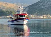 Кефалония - что посетить, экскурсии: рыбалка, морской тур. Греция отдых
