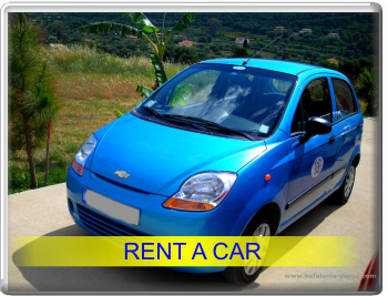 Kefalonia Greece: rent a car in Kefalonia and discover this gorgeous pearl of the Ionian islands, explore stunning beaches. Rent moto, scooter or quad and enjoy the ride!