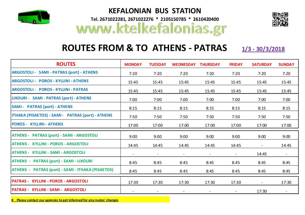 Расписание автобуса Афины - Кефалония